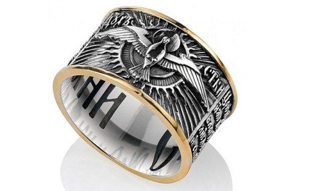 Кольцо «Спаси и сохрани»: когда и как носить