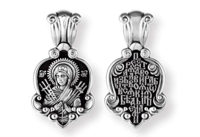 Ладанки с ликом Божьей Матери: основные разновидности