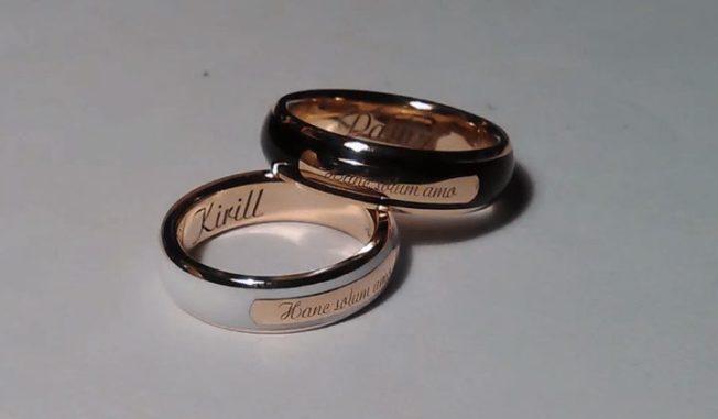 Обручальные кольца с гравировкой: что, где и как писать