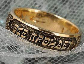 Кольцо «Все пройдет»: как выглядит, какие свойства и особенности имеет