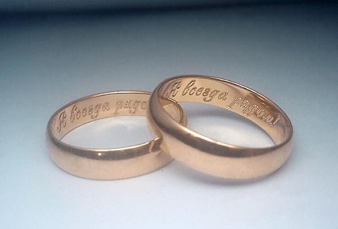 Как покупать обручальные кольца: приметы и суеверия