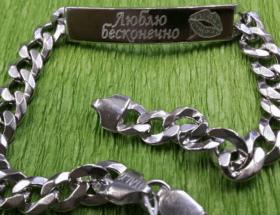 Серебряный браслет для мужчины: безопасен ли подарок