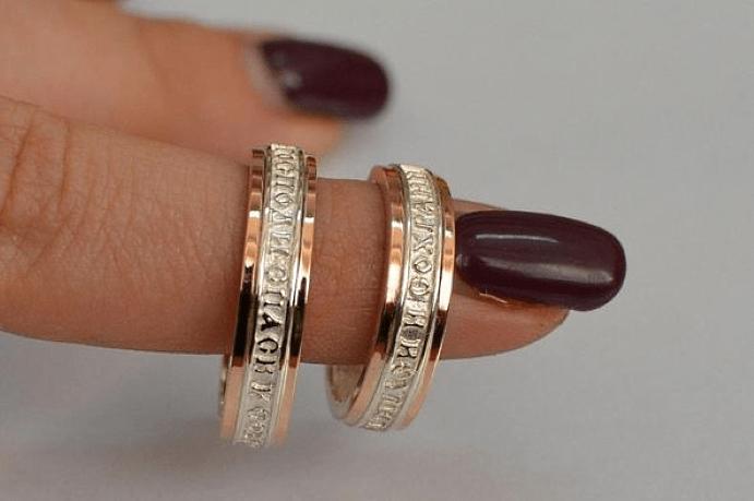 Что означает символ «Спаси и сохрани» на пальце?