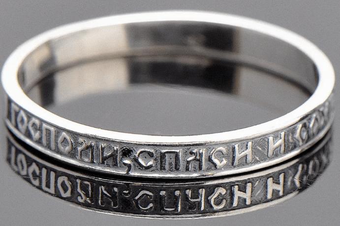 Можно ли носить кольцо Спаси и сохрани все время или его лучше надевать во время христианских праздников?