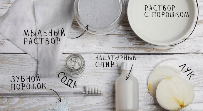 Очистить сережки из серебра от черноты и загрязнений: безопасные и надежные способы