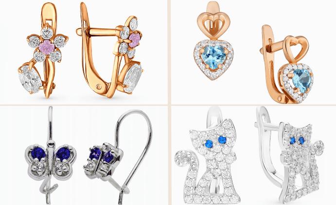 Сережки для девочек 5 лет: золотые и серебряные модели 2020 года. Металл сережек: золото или серебро