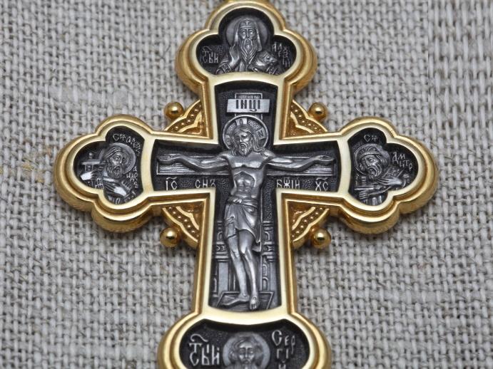Христианские кресты: основные виды и отличия между ними. Новгородский крест, золото