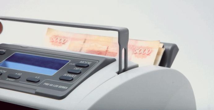 Особенности банковского оборудования
